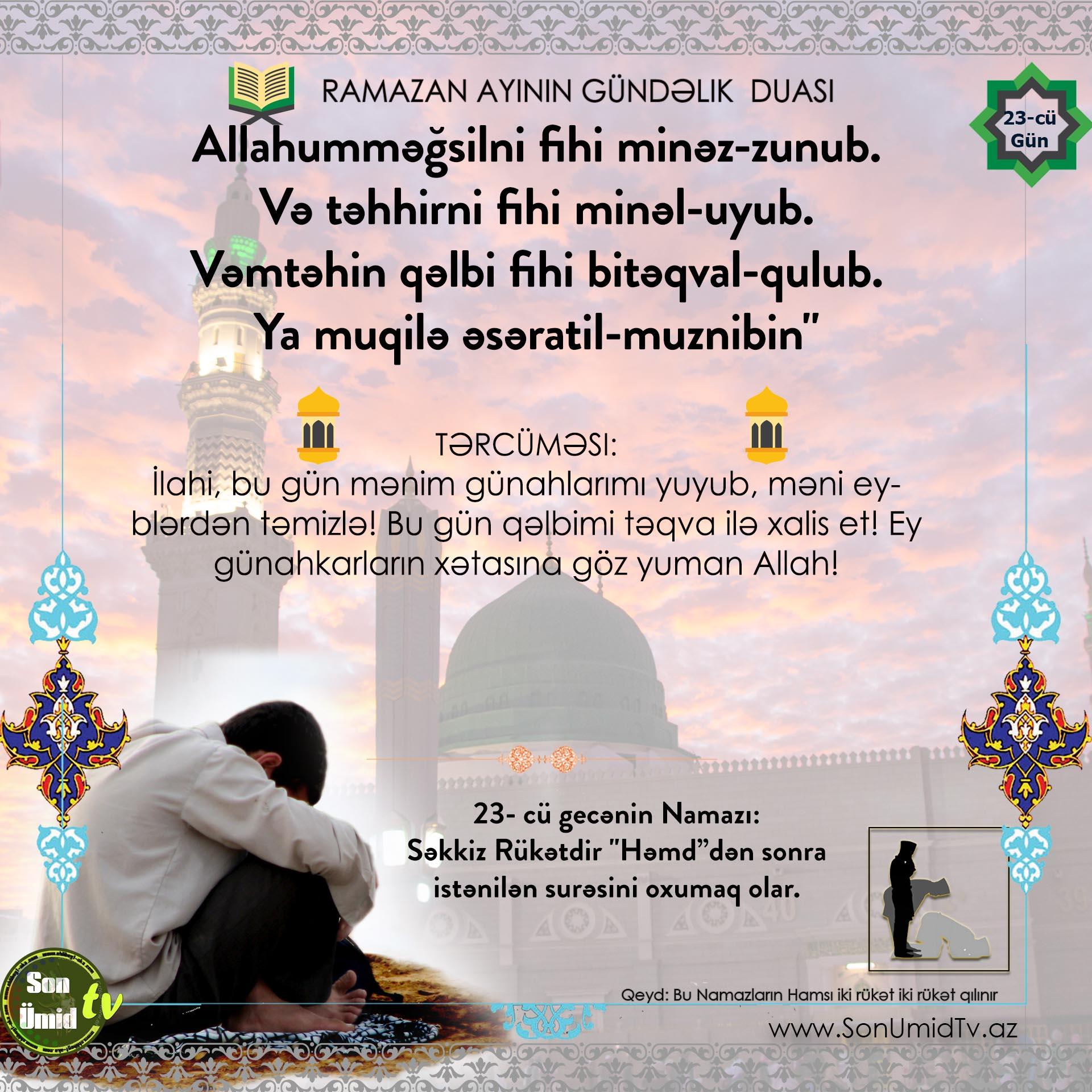 Ramazan  23-cü gününün duası və Namazı