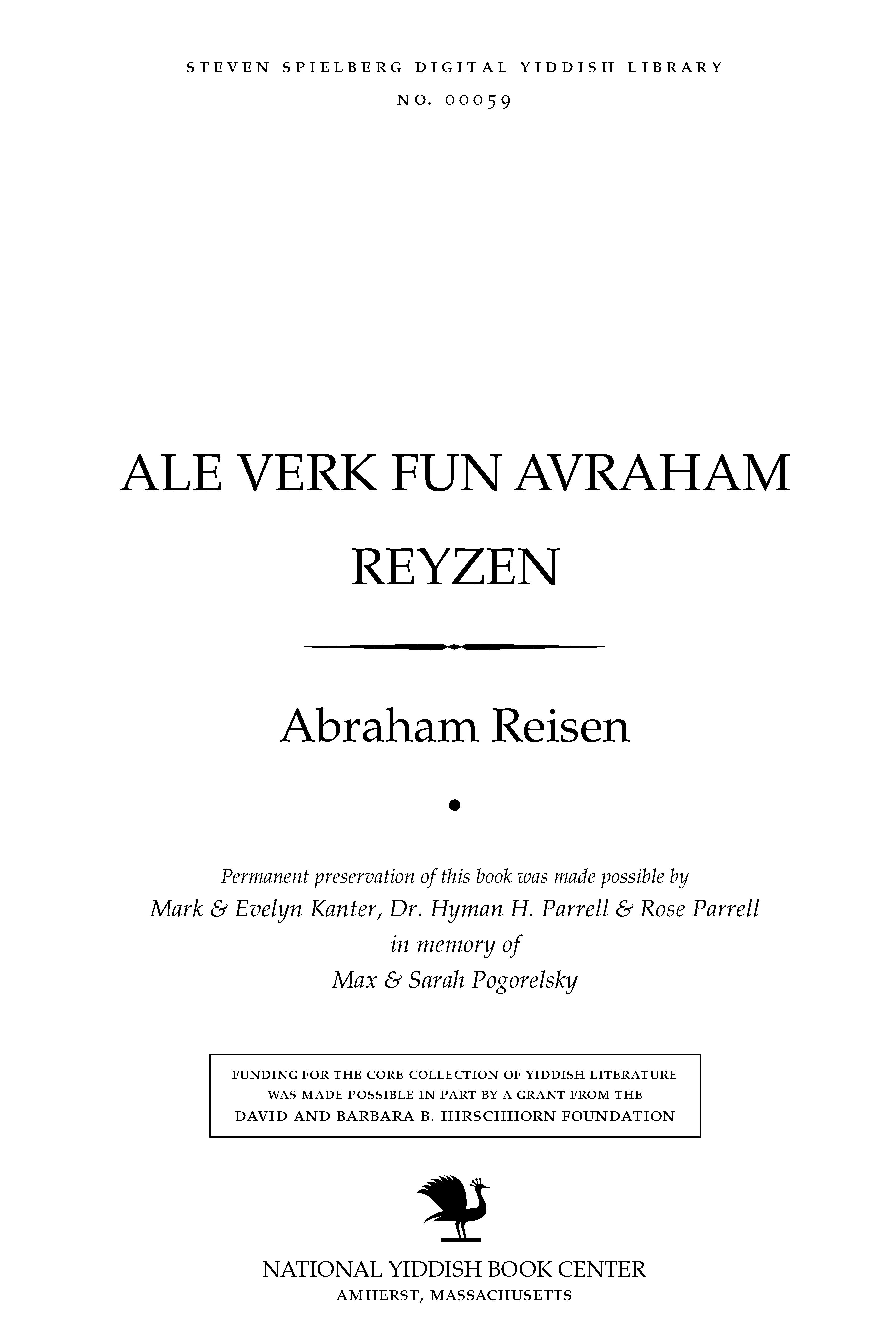 Cover of: Ale ṿerḳ fun Avraham Reyzen